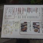 37341426 - 広島流お好み焼き