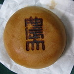 東京農業大学生活協同組合 - 農大饅頭¥133円