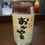 セブンイレブン ハートイン - ドリンク写真:嘉美心カップ「おかやま」:204円