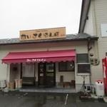 甘いさくらんぼ - 糸島市の志摩にある可愛らしいケーキ屋さんです。