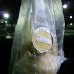 ポワールの木 - ビニール袋に入れてくれました