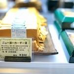 シェ・イリエ - 料理写真:ニューヨーカーチーズ