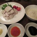 CHICKEN RICE TOKYO - 海南鶏飯(ハイナンジーファン)