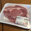 江中畜産 - 料理写真:HIMITSU豚ロース(グラム205円)