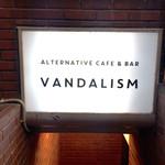VANDALISM 渋谷 -