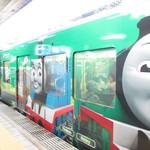 37348003 - 京阪のローカルエリア限定トーマス電車
