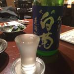 37349822 - 大典白菊 純米 おりがらみ 造酒錦