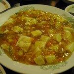 台湾飯店 - 麻婆豆腐