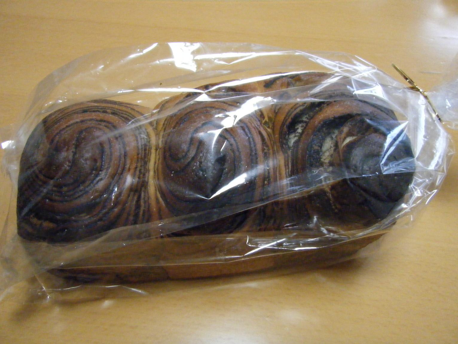 Boulangerie Altha