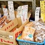 杉戸煎餅 - 2015.4 烈火わさび(330円)