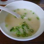 37361921 - スープ付きです♪