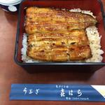 きはら - 梅 ¥2,500