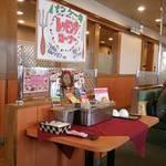 Denny's - トッピングコーナー by arumona