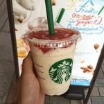 スターバックス・コーヒー - 例のやつ初体験  ホイップ抜きで