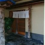 鶴喜 - 入り口玄関は、敷居の高そうな佇まいを見せる。