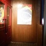シュラスコ&ビアバー GOCCHI BATTA - 入口