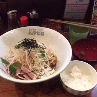 まぜまぜ ムタヒロ 3号店 - まぜそば750円 大盛り、野菜増し、ご飯、スープが全て無料!CP高し!