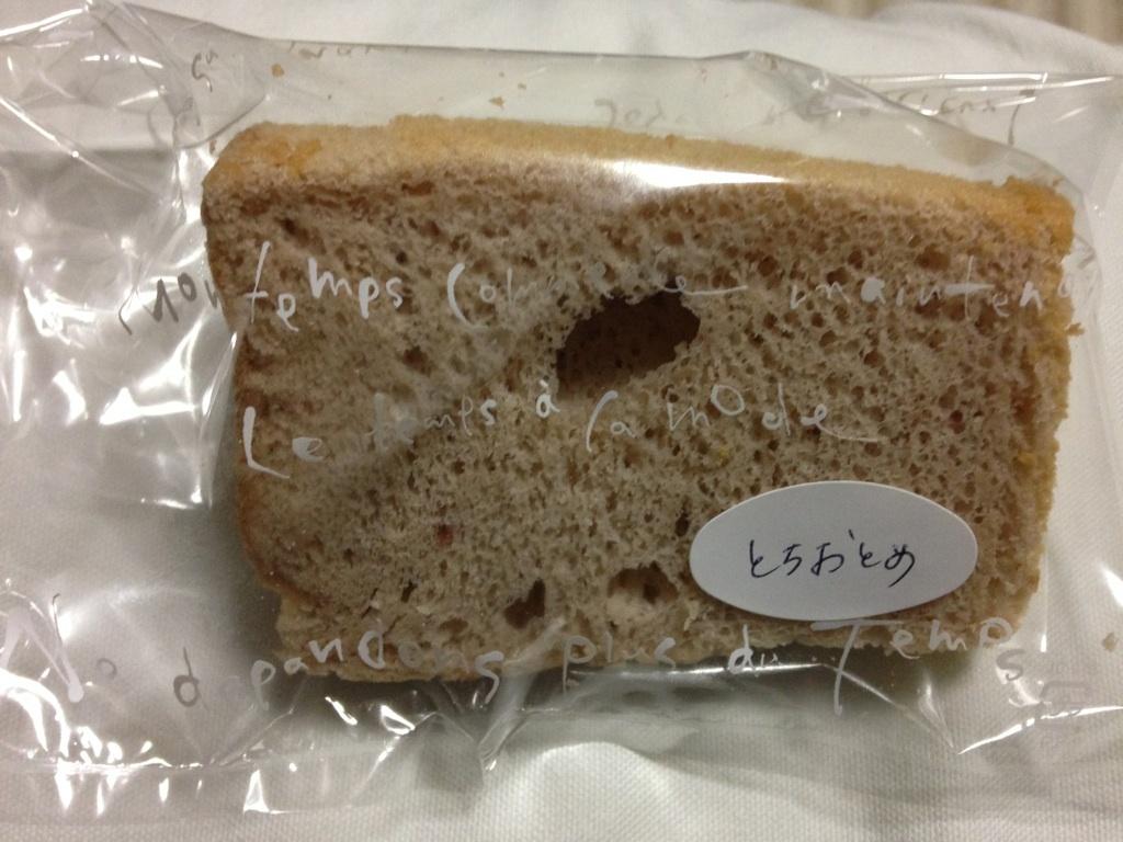 テンダーシフォンケーキ name=