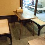 37378252 - テーブル席…(^O.^☆♪