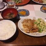 ごはんや 元 - 生姜焼き定食