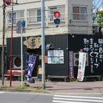 まるわ - 2015/04/27撮影