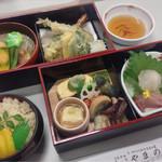 やまの - 仕出し弁当 ¥2,700