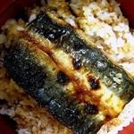 丸浜 - ランチうな丼1680円