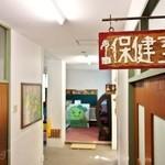 くもべ - 1階廊下