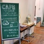 くもべ - カフェの案内ボード