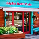 Alpha Betti Cafe - 外観