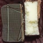 37382856 - バニーユ220円                       マダガスカル産バニラ、ホワイトチョコのガナッシュ