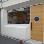 Cafe 清澄 - 清澄通りに面しています。