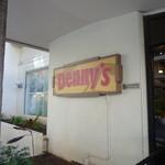 Denny's - ファミレス