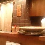 鳥茂 - 厨房