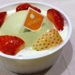 サン・フルーツ - 抹茶練乳