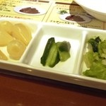 ピッコロ - 薬味3種盛り
