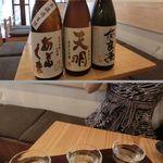 炉端 炭男 - 利き酒セット1,000円。左から「あぶくま」「天明」「奈良萬」
