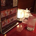 珈琲茶館 集 - ☆店内☆