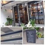 エトワールコーヒー - ジャパンバリスタチャンピオンシップ審査員も務められる方がオープンされた珈琲店と聞き伺いました。