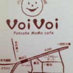 パンケーキママカフェ VoiVoi - ショップカード