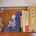 中国菜 膳楽房 - 書籍(しよじやく)に五粮液(ごりやうえき)