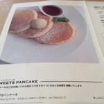 幸せのパンケーキ - これを食べに来ました!(≧▽≦)