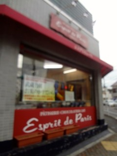 エスプリ・ドゥ・パリ -
