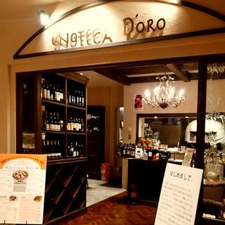 ワイン蔵をイメージした落ち着いた雰囲気の店内