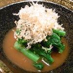 Chisoukoujiya - 菜の花芥子和え
