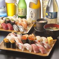 雛鮨 - 高級寿司食べ放題+飲み放題