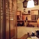 海賊の台所 - 船室っぽい個室