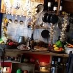海賊の台所 - はいるとすぐに「海賊の台所」