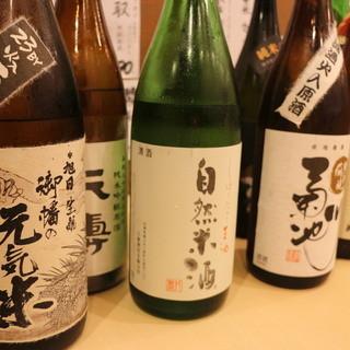 無農薬の日本酒