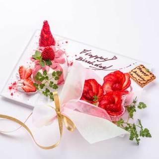 大切な記念日には特製デザートプレートをプレゼント!
